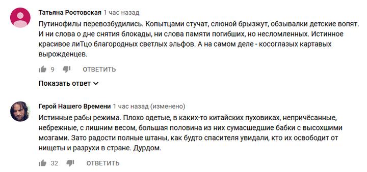Справжні раби режиму: мережу розлютило нове відео із Путіним