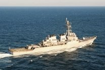 У Чорне море ввійшов американський есмінець: фото