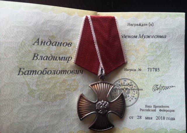 У мережі показали фото ще одного росіянина, який воював за Путіна на Донбасі