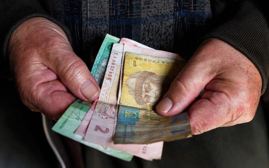 Пенсії в Україні: кому підвищать виплати з 1 липня