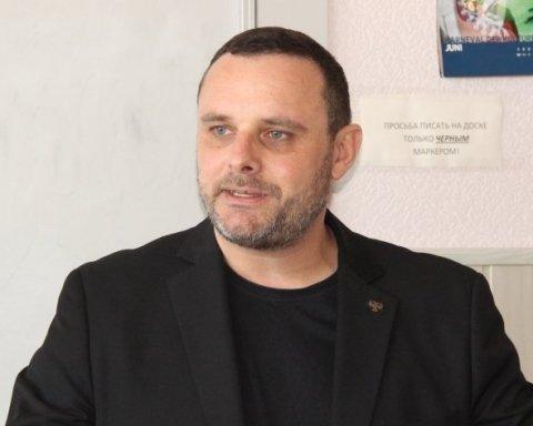 """Підпал угорського центру на Закарпатті: організатором виявився фанат """"ДНР"""" та Росії"""