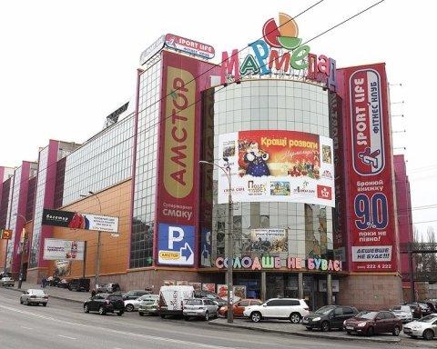 В Киеве прогремел взрыв в торговом центре, есть пострадавший: подробности и фото
