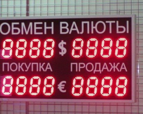 Эксперты рассказали, что будет с курсом валют в Украине