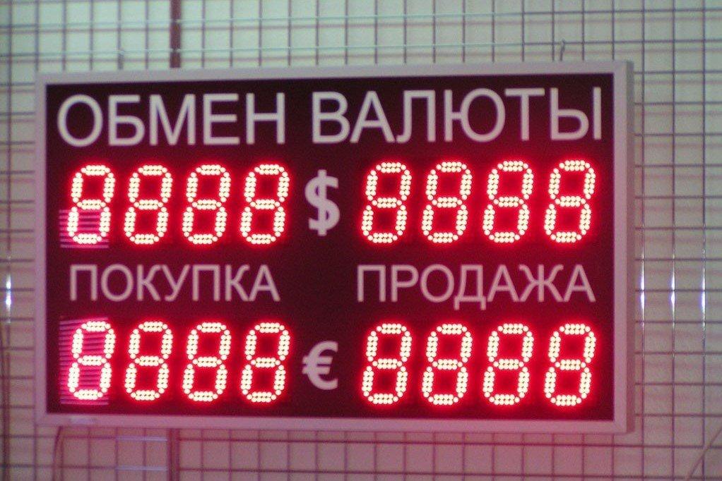 Доллар по 30: украинцев предупредили о резком скачке курса валют