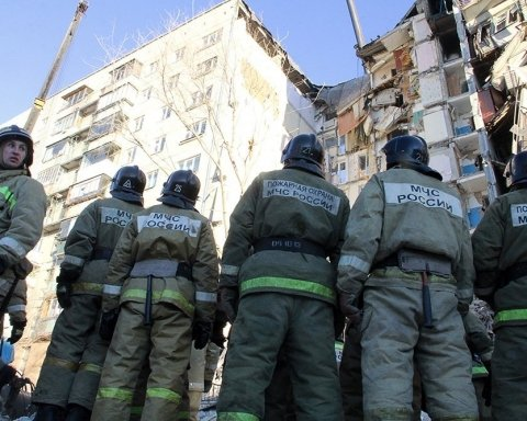 Вибух у Магнітогорську виявився терактом: з'явилися несподівані подробиці