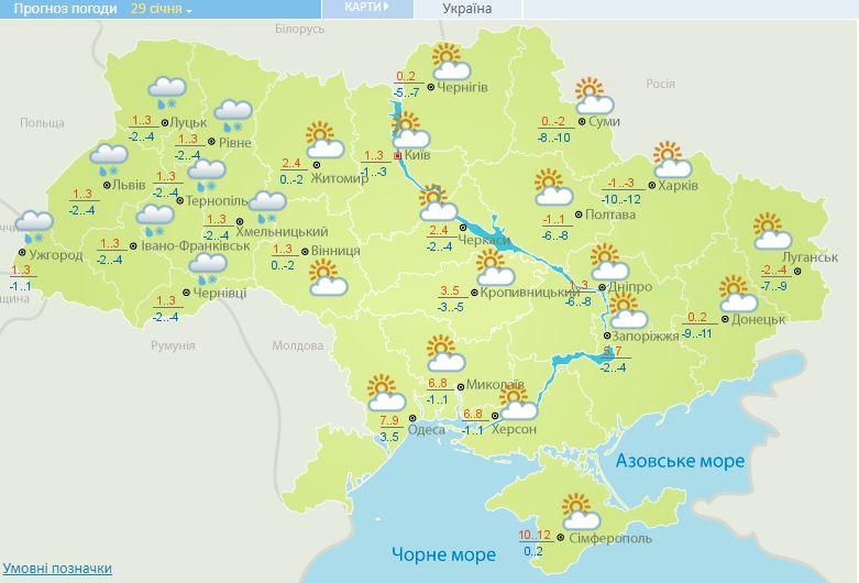 Будет потепление: синоптики поделились радостным прогнозом погоды