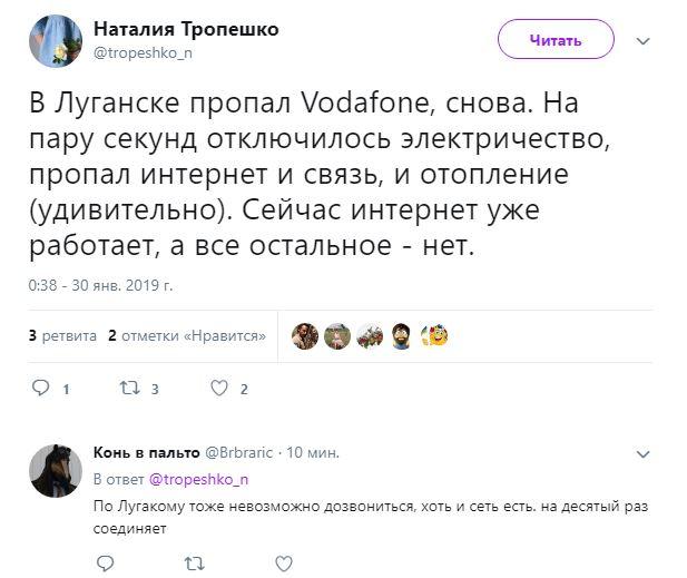 Оккупированный Донбасс остался без света, тепла и связи: детали ЧП