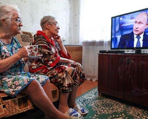 У Путина нашли новый способ заманивать украинцев в РФ