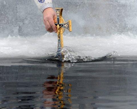 Водохреща у Києві: на свято у столиці будуть розвозити святу воду
