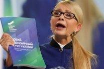 """Картка Тимошенко """"проголосувала"""" замість неї у парламенті: все потрапило на фото"""