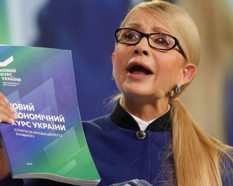 Карточка Тимошенко «проголосовала» вместо нее в парламенте: все попало на фото
