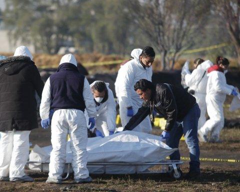 Взрыв трубопровода в Мексике: число жертв радикально выросло