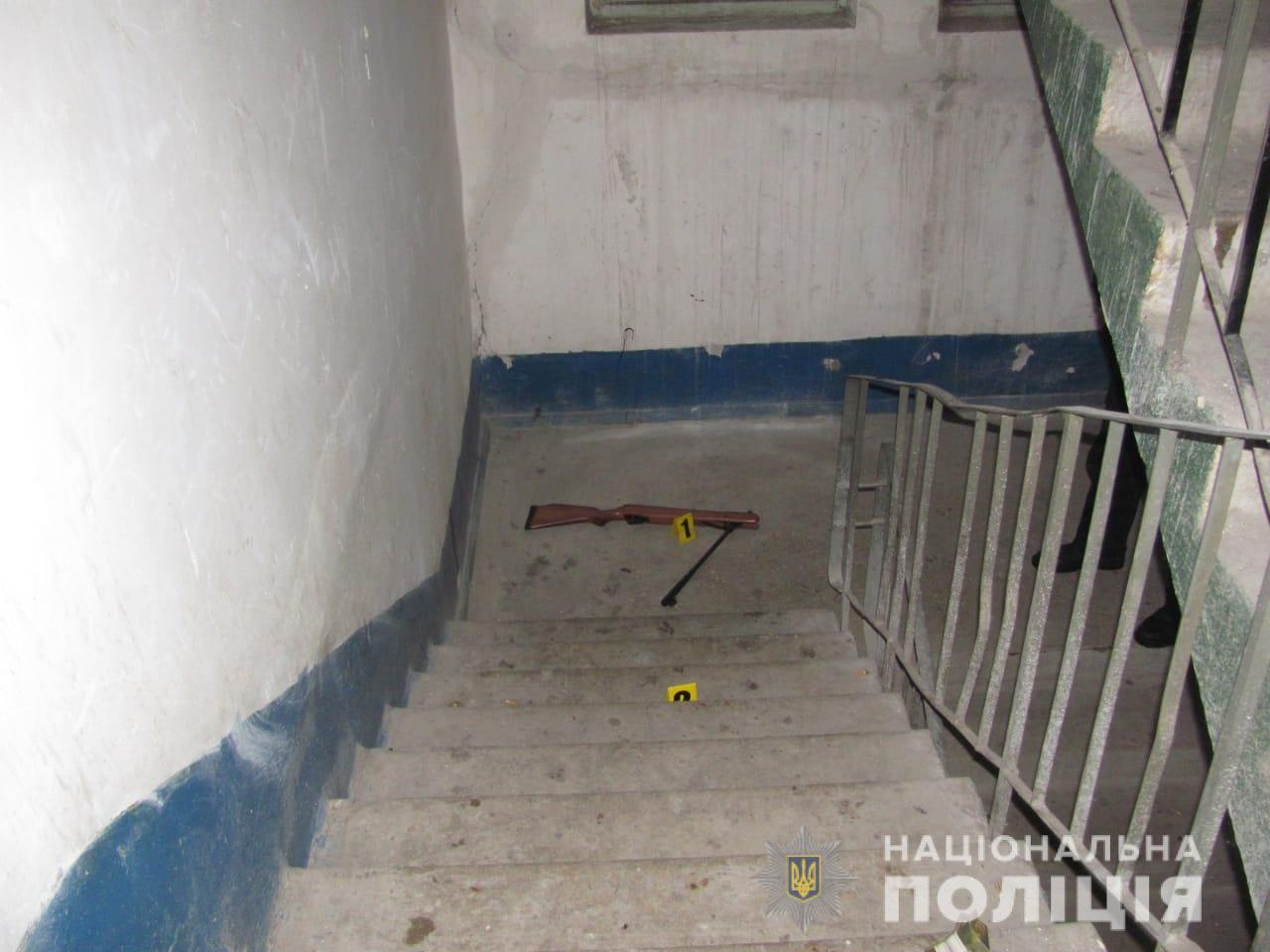 Напал на копов с ружьем: в Кривом Роге произошло серьезное ЧП