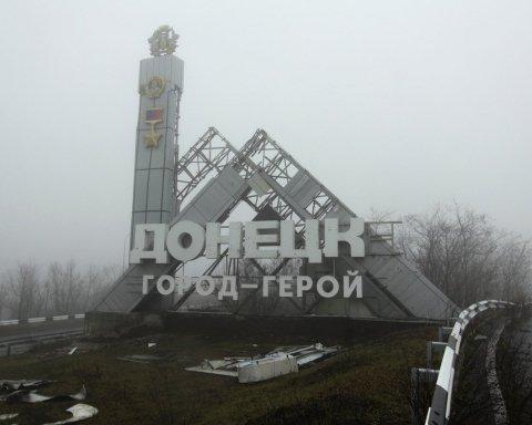 Порожні вулиці та російська зброя: в мережі показали сумні фото з Донецька