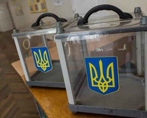 Выборы-2019: все кандидаты в президенты Украины