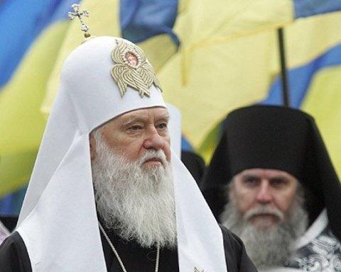 Томос для України: Філарет назвав перемогу, яка ще попереду