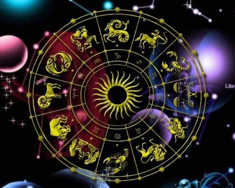 Гороскоп на 4 июня для всех знаков Зодиака: кому нужно быть осторожным
