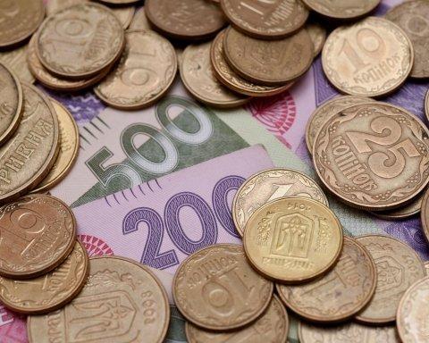 Пенсии в Украине внезапно подняли: кто получит больше в декабре