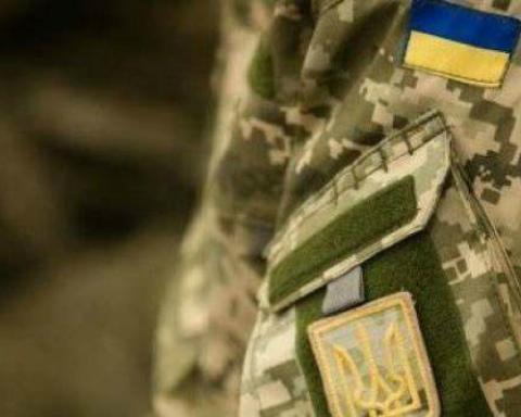 Українські військові показали, як просуваються вперед на Донбасі: опубліковано відео