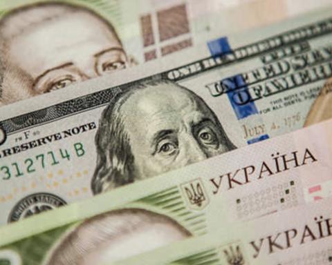 Гривна продолжает падение: курс валют на 3 сентября