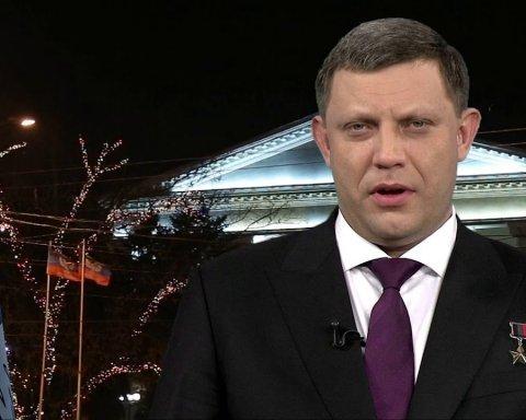 Украинцев поздравили с Новым годом видео с покойным Захарченко