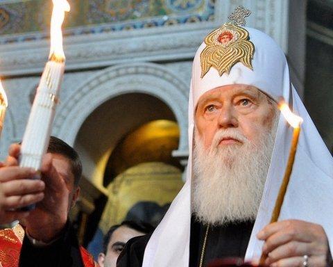 Томос для України: Філарет відповів на погрози РПЦ