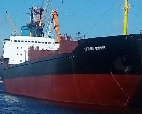 У Великій Британії заарештували російське судно: подробиці
