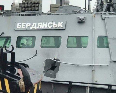 Війна на морі: з'явилися подробиці щодо озброєння, яке РФ застосувала проти українських моряків