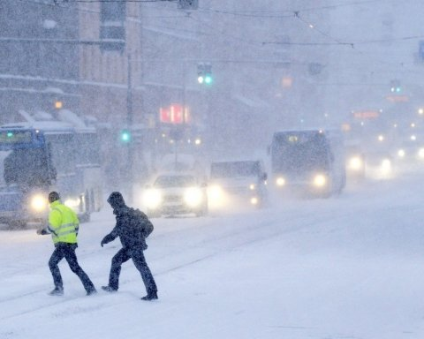Погода в Украине: синоптики предупредили о серьезной опасности