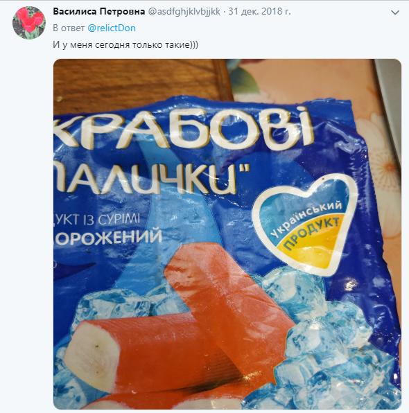 В сети неожиданным фото показали, что Донбасс — это Украина