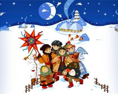 З Різдвом Христовим: красиві привітання та листівки