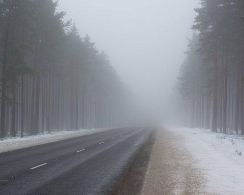 За окном опасно: синоптики дали тревожный прогноз для Украины