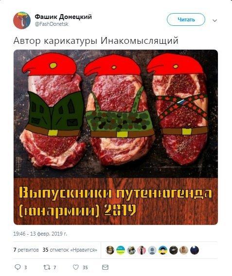 Путинских военных в Украине высмеяли жесткой карикатурой