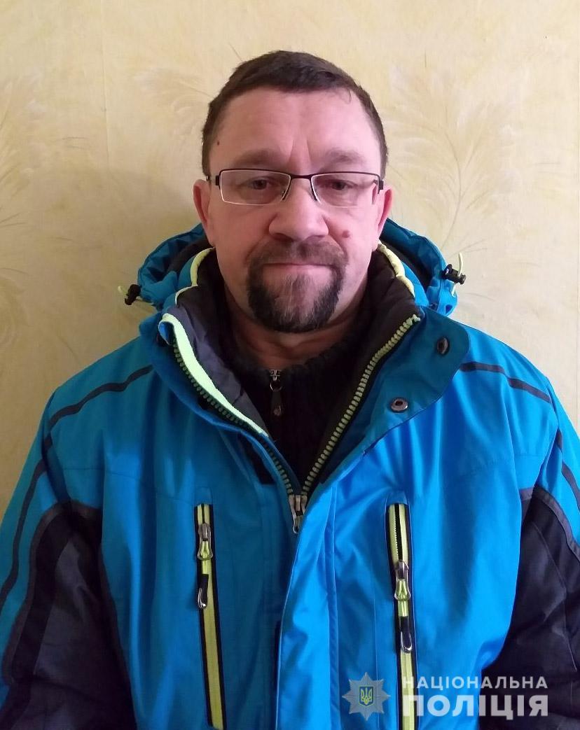 В Украине задержали опасного преступника: фото