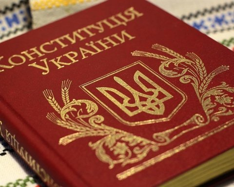 Зеленский внес в ВР проект закона о внесении изменений в Конституцию