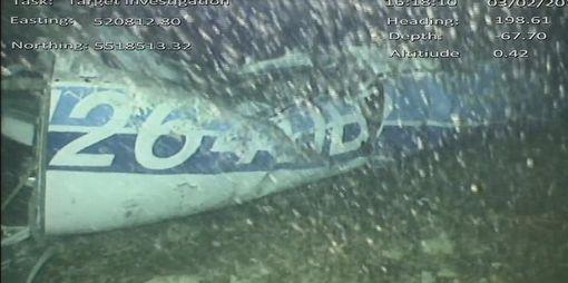У мережі показали фото уламків літака, який розбився з відомим футболістом на борту