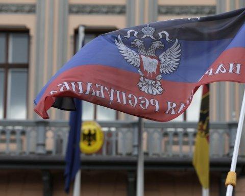 """Як Росія готувала створення """"ДНР"""": у мережу потрапили цікаві фото"""