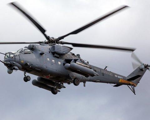 В Венесуэле разбился российский вертолет: фото с места ЧП