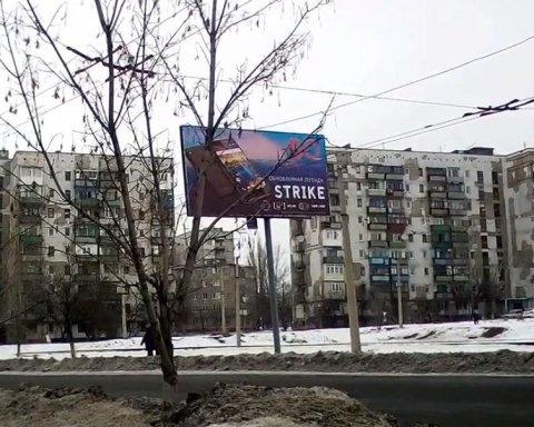 Одразу в пекло: на фото показали жахи окупованого Донбасу
