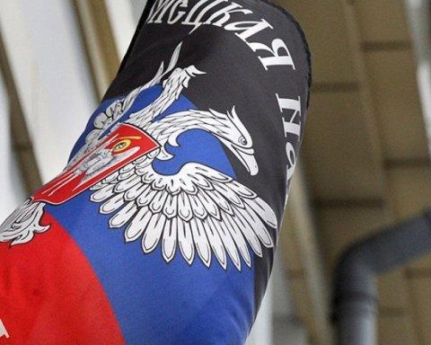 Боевики «ДНР» собираются в Европу: сеть смеется