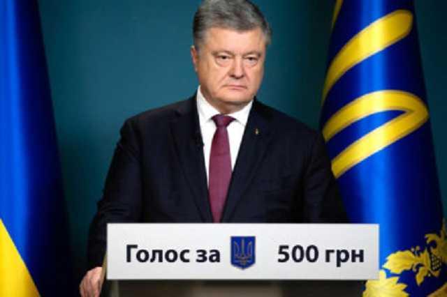 https://narodna-pravda.ua/wp-content/uploads/2019/02/284920.jpg