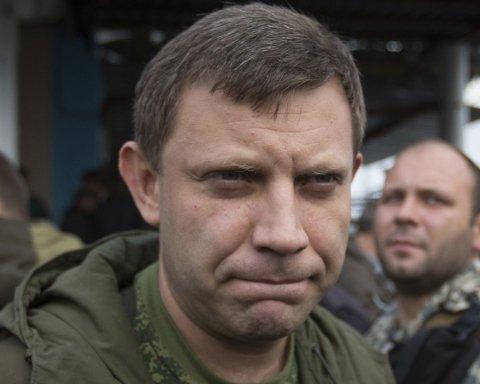 В Донецке вспомнили еще один грех покойного Захарченко
