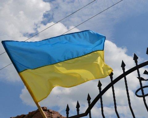 Украину заставят заплатить: появился тревожный прогноз относительно скандального решения власти