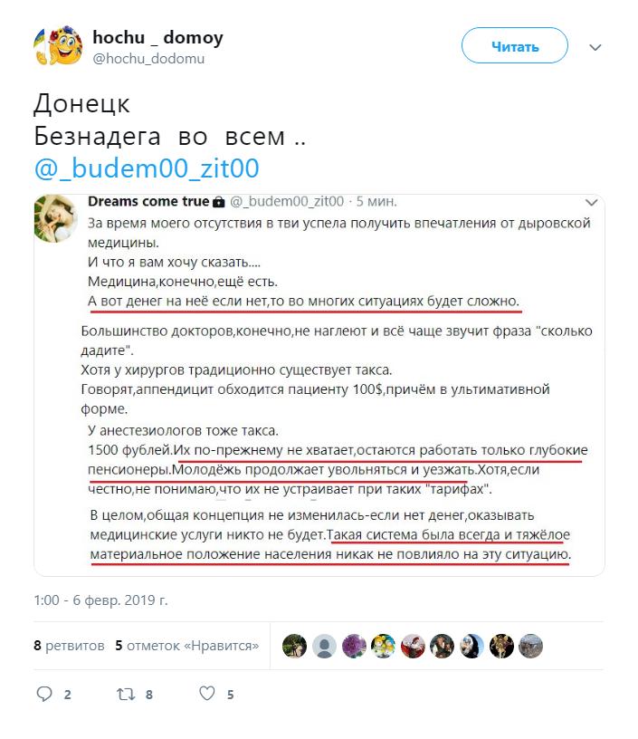 Безнадія: в мережі розповіли, до чого бойовики довели Донбас