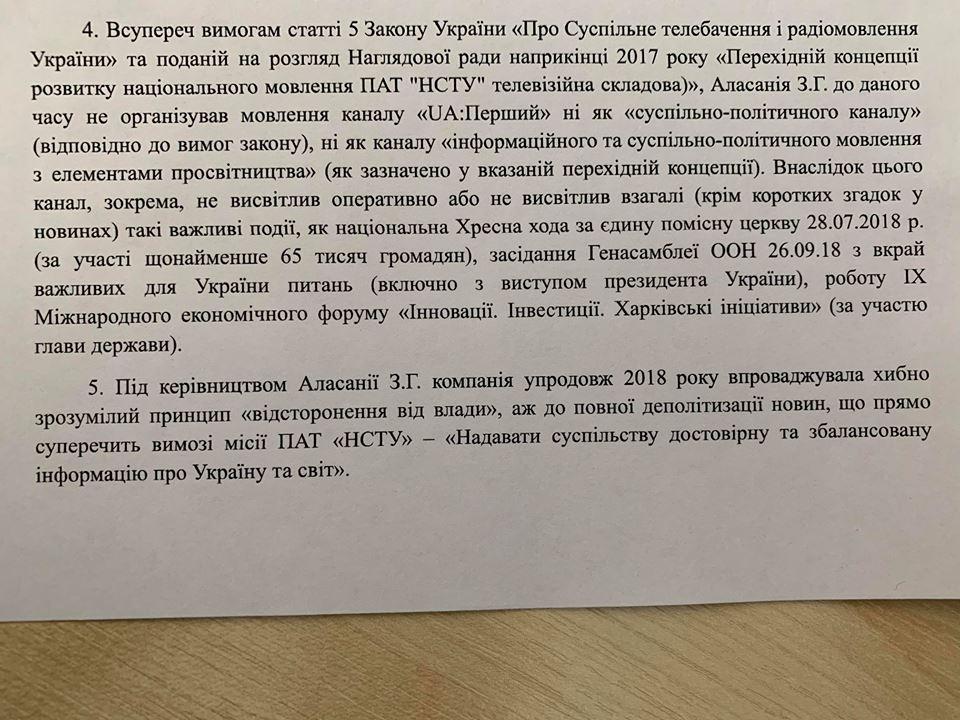 В Україні сталася гучна відставка, розгоряється скандал навколо Порошенка