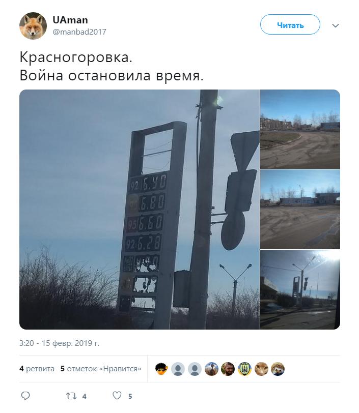 Остановилось время: появились новые печальные фото с Донбасса