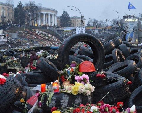 Річниця розстрілів на Майдані: Україна згадує Героїв Небесної Сотні