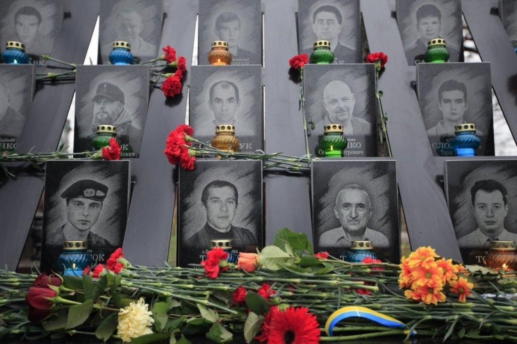 В центре Европы почтили Героев Небесной Сотни и вспомнили о преступлениях Путина