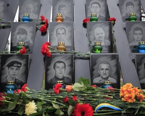У центрі Європи вшанували Героїв Небесної Сотні та згадали про злочини Путіна