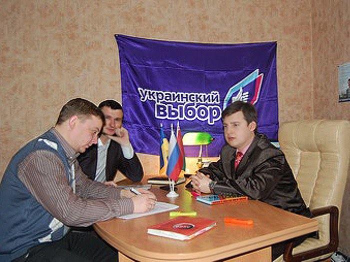 Соратницу Порошенко заметили в странной компании: фото
